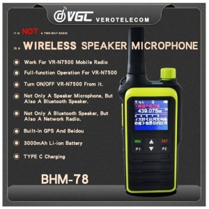 BHM-78 MICROFONO WIRELESS PER VGC VR-N7500