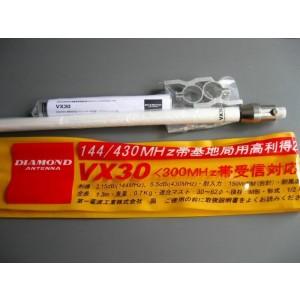 DIAMOND VX-30N
