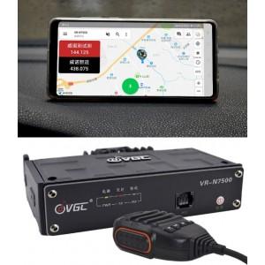 VGC VR-N7500