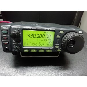 ICOM IC-706MKIIG C.TO VENDITA