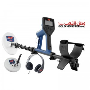 Gold Monster 1000 MINELAB