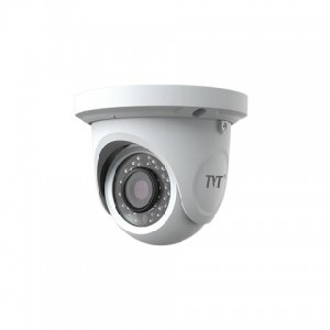 Telecamera 2Mpix HD 4in1 DOME 3.6mm - TVT Model TD-7520AS